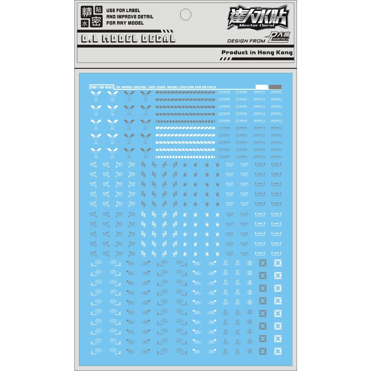 [Da Lin] 1/100 Caution Water Decal 002 (WHITE/GRAY) (C002WG)