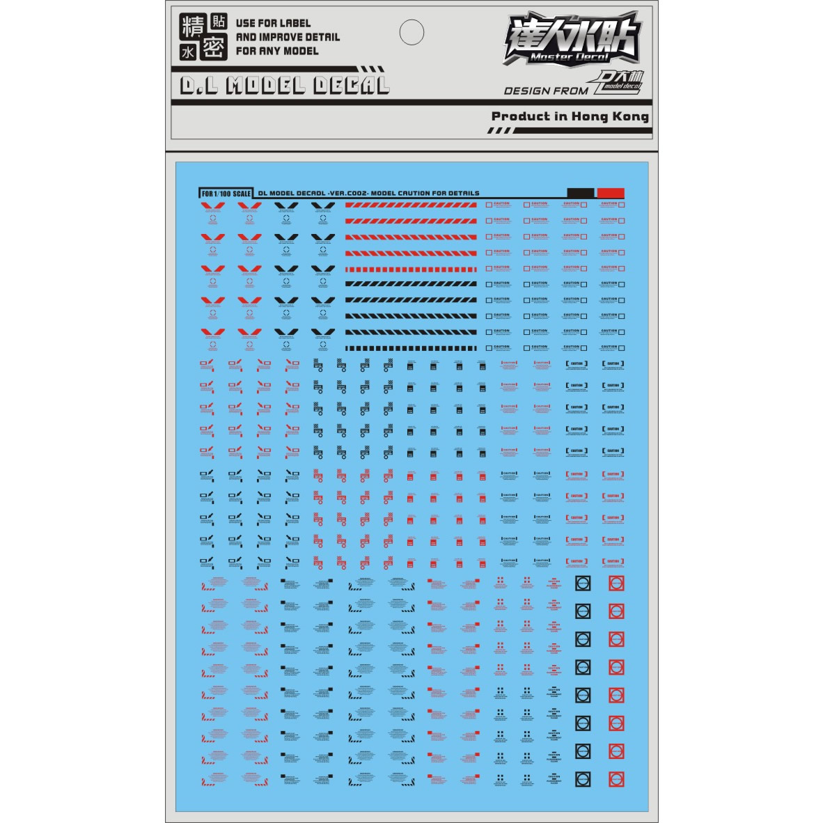 [Da Lin] 1/100 Caution Water Decal 002 (BLACK/RED) (C002BR)