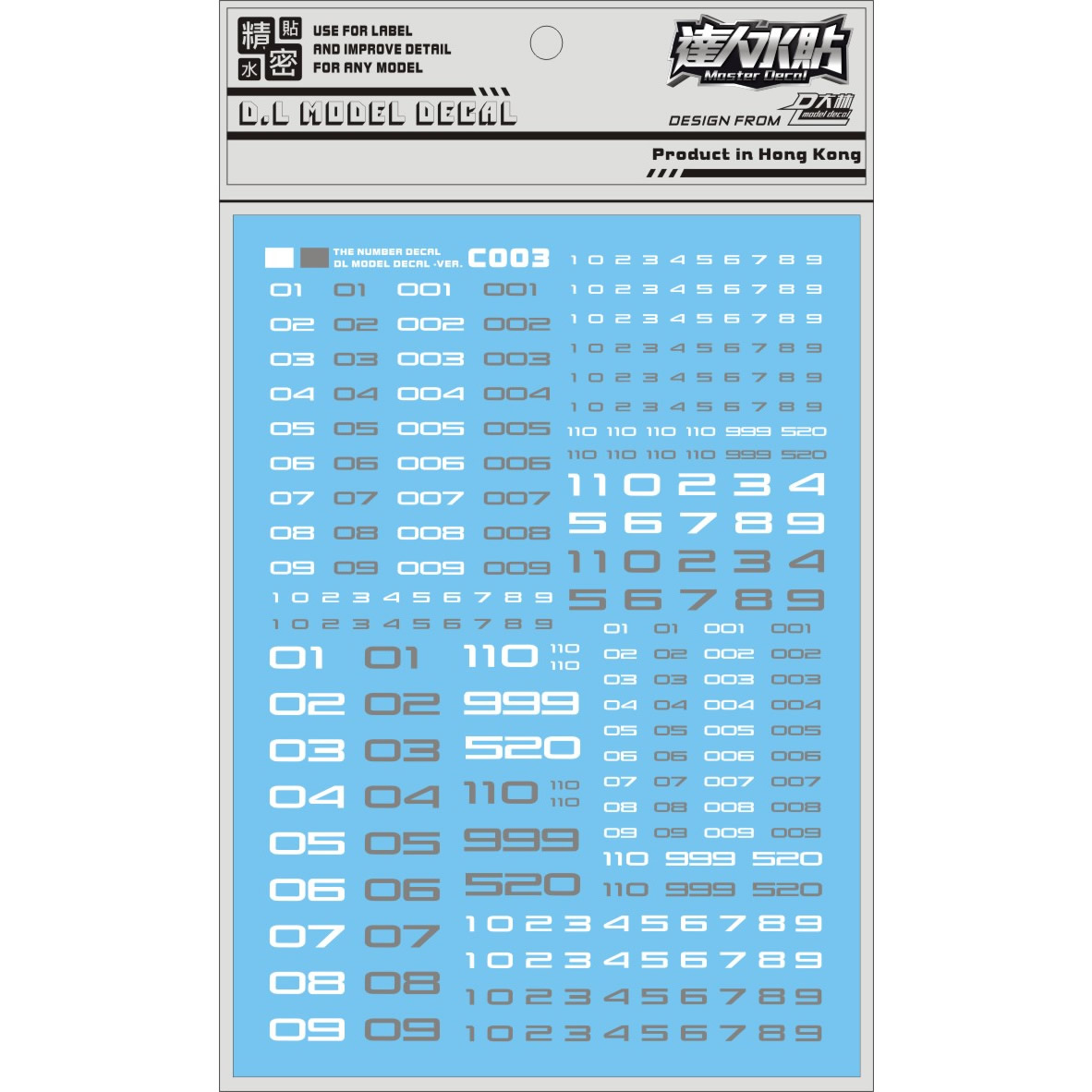 [Da Lin] Number Water Decal (WHITE/GRAY) (C003WG)