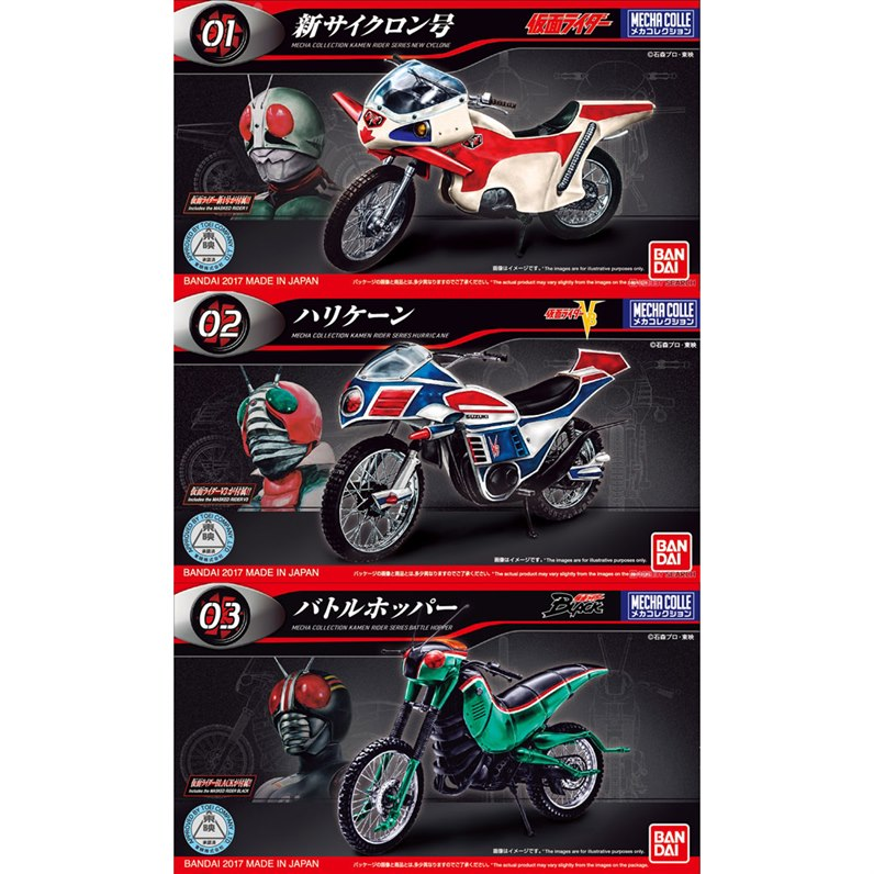 [Kamen Rider] 01 -  03 Mecha Collection 3 in 1 Set
