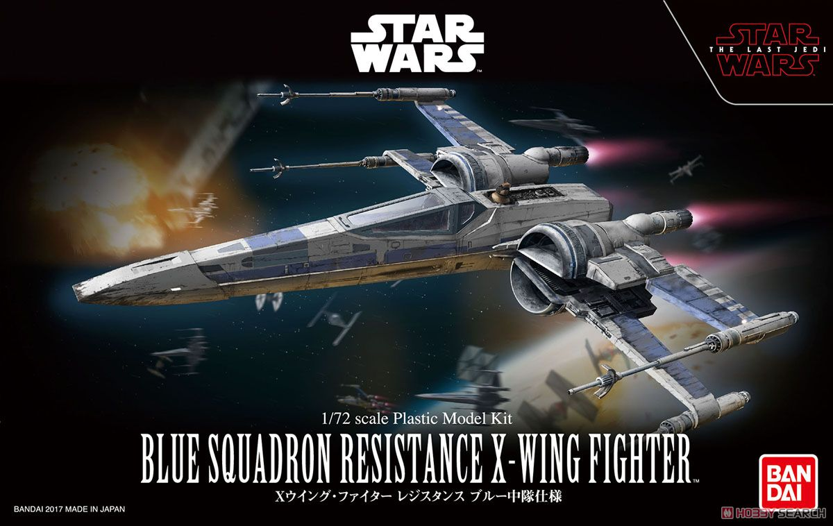 Star Wars X-Wing Fighters Squadron Gray  L Large