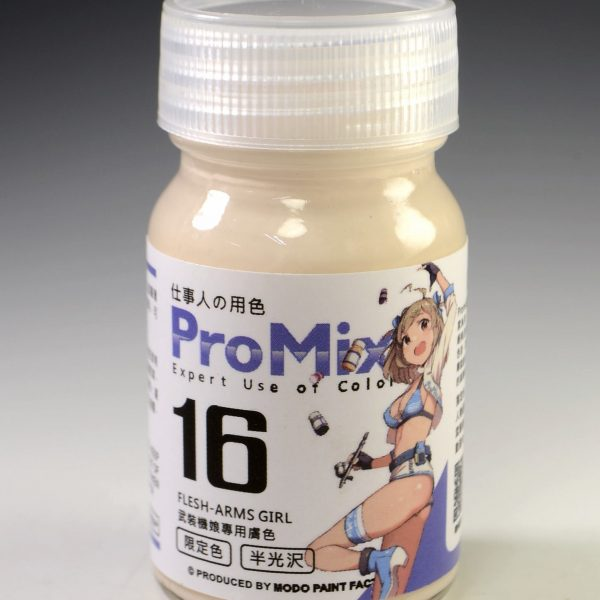 [MODO Color] PM-16 SKIN SERIES Flesh-Arms Girl 20ML