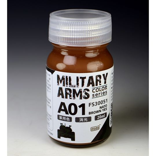 [MODO Color] MILITARY ARMS COLOR SERIES A01-FS30051 NATO BROWN YES 20ML