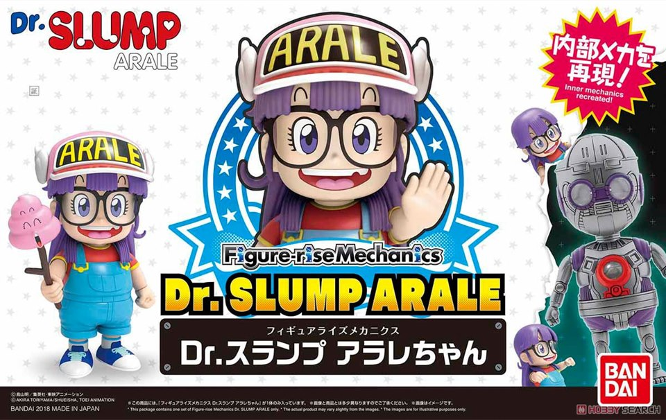 [Dr. Slump] Figure-rise Mechanics Dr. Slump Arale