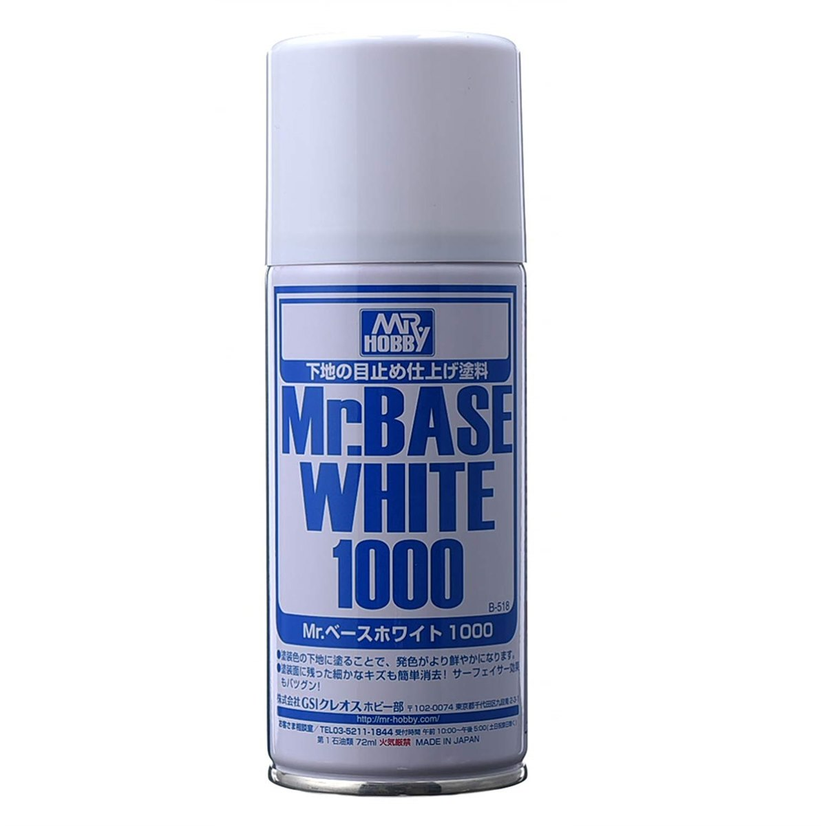 [B518] (MR HOBBY) Mr.BASE WHITE 1000 SPRAY (180ml)