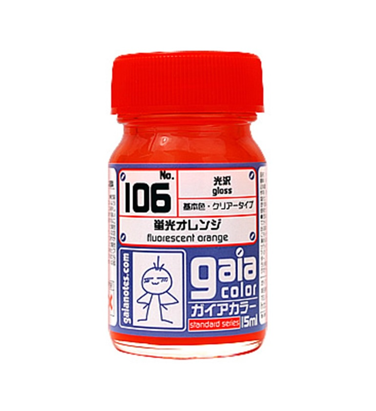 [Gaianotes] No.106 Fluorescent Orange (15ml)