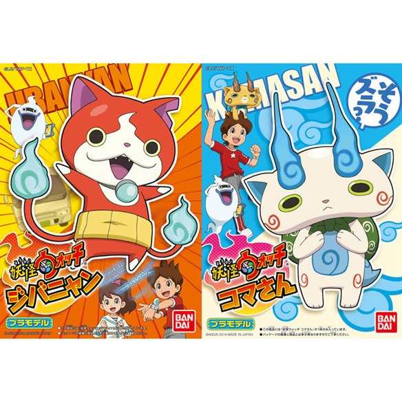 2 Units Youkai Watch Model Kits - Jibanyan & Komasan
