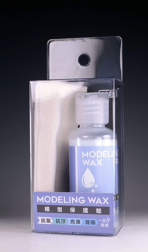 Modo Modelling Wax (with Applicator)