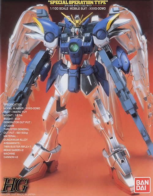 HG 1/100 Wing Gundam Zero Custom (Special Operation Type)