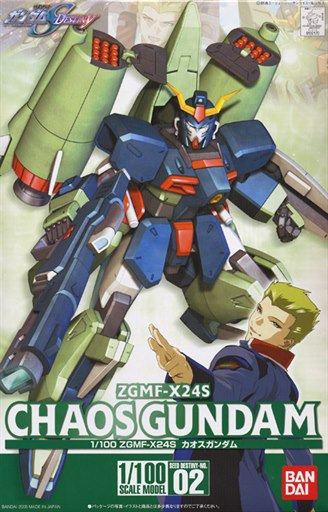 [002] NG 1/100 ZGMF-X24S Chaos Gundam Model Kit