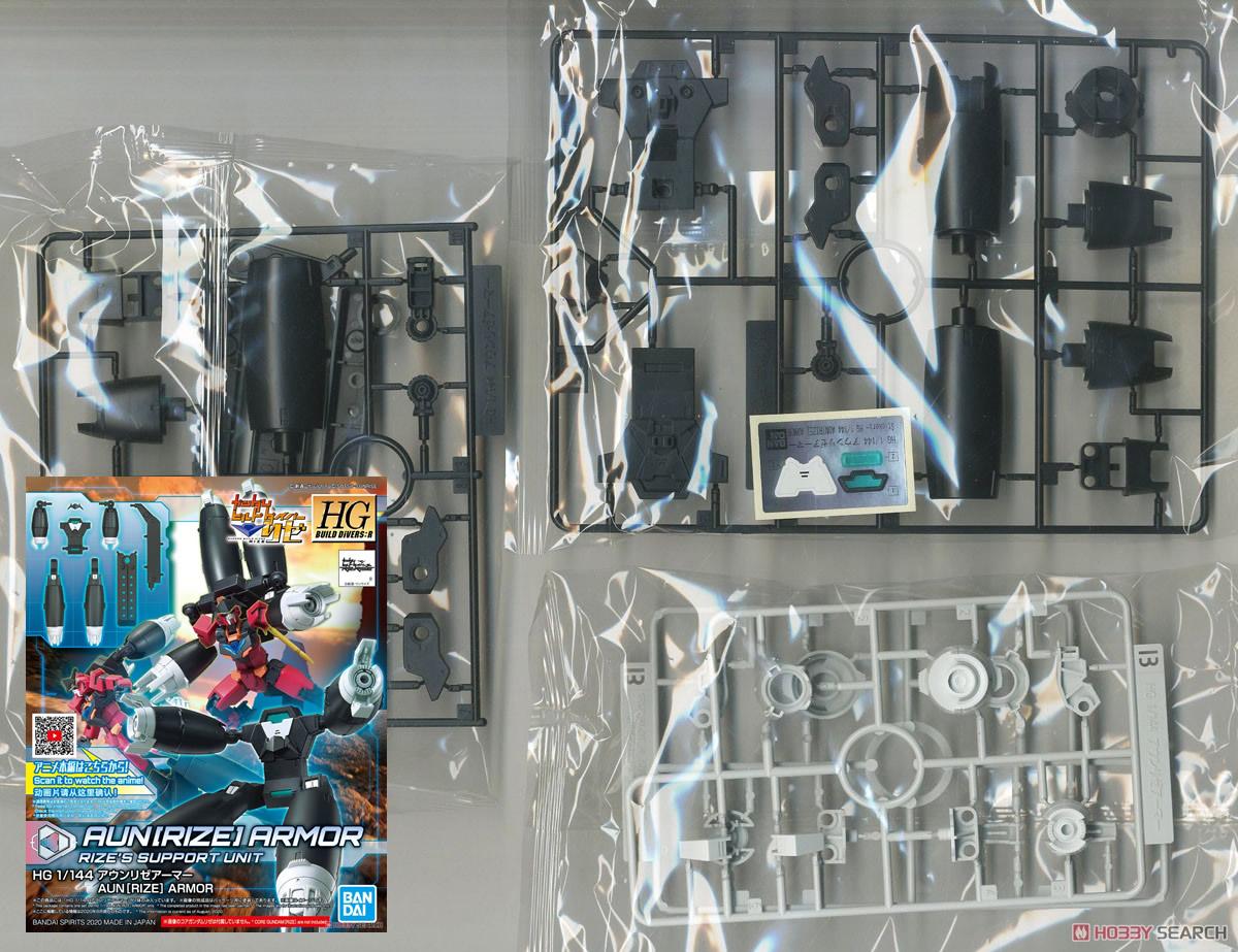 [NO BOX] HGBD:R 1/144 Aun[Rize] Armor