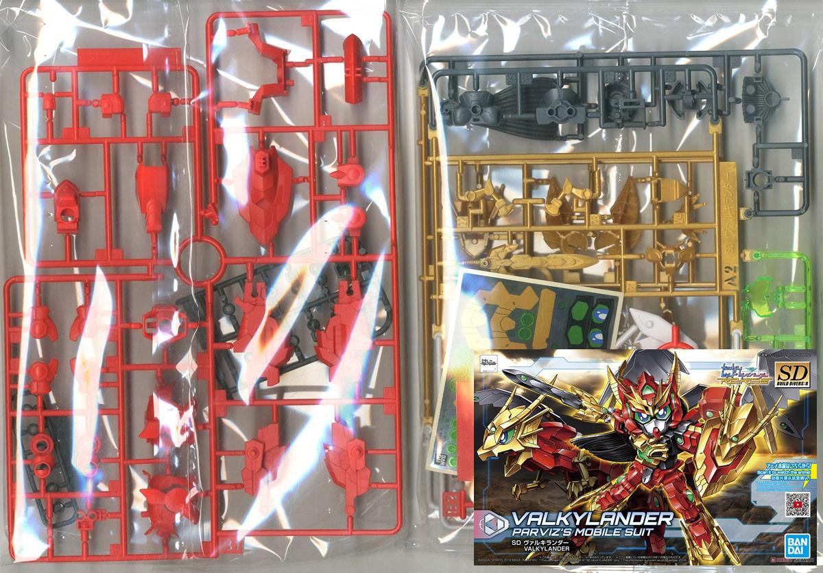 [NO BOX] SDBD:R Valkylander Mode of Gundragon