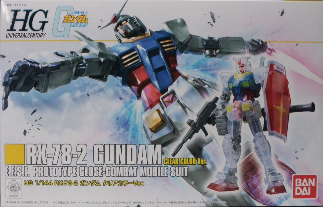 HG 1/144 RX-78-2 Gundam Clear Color Ver.