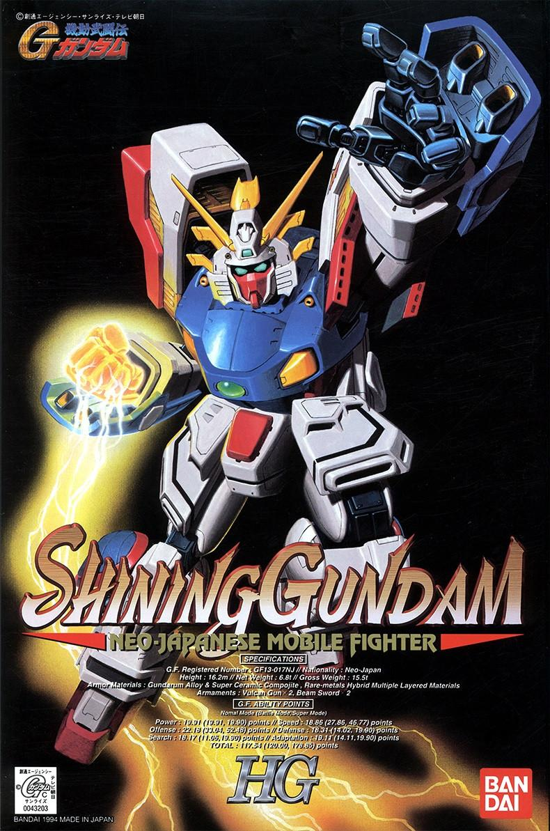 HG 1/100 Shining Gundam