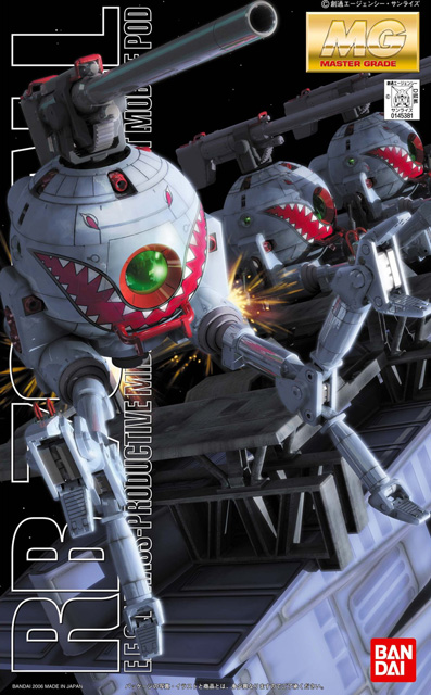 MG 1/100 RB-79 Ball (Shark Mouth)