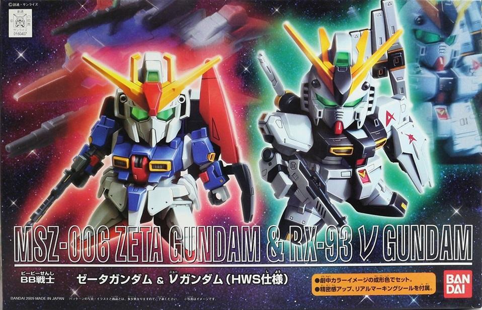 SDBB Zeta & NV Gundam (HWS Ver)