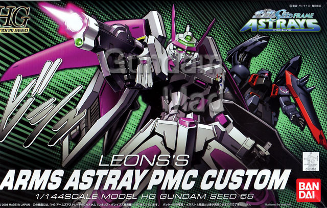 [056] HG 1/144 Leons's Arms Astray PMC Custom