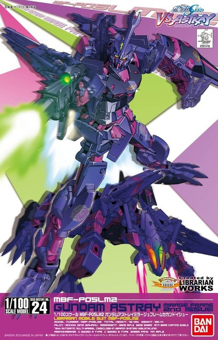 [024] NG 1/100 Gundam Astray Mirage Frame Second Issue