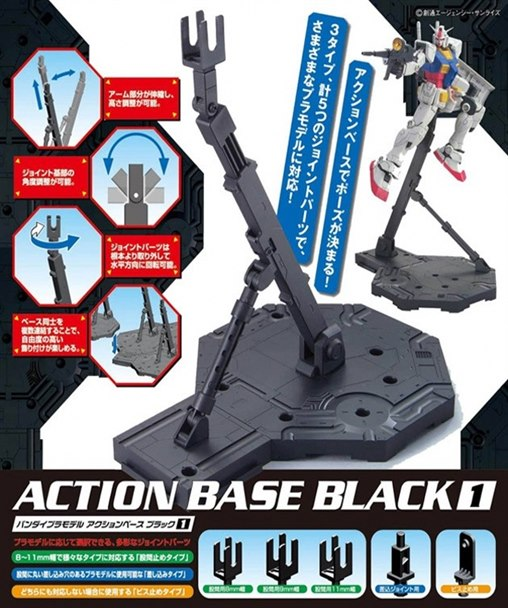 Gundam MG/HG Action Base 1 (Black)