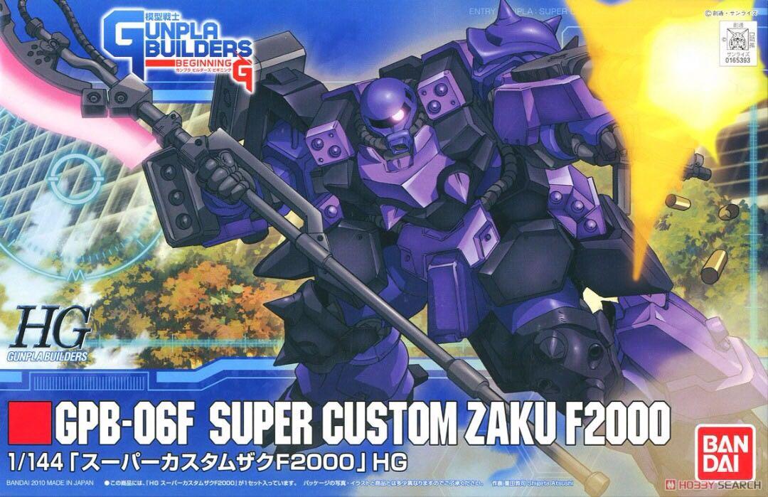 HG 1/144 GPB-06F Super Custom Zaku F2000