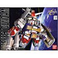 [236] BB Perfect Gundam