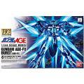 [32] AGE Gundam AGE-FX Burst (HG)