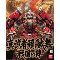 Shin Musha Gundam 'Sengoku no Jin' (MG)