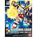 [396] SDBB Build Burning Gundam