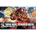 [041] Red Warrior Amazing (SDBF)