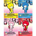 Petitgguy 4 in 1 packages (Yellow,Blue,Red and Pink )