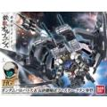 [Iron Blooded Orphans 007] Gundam Barbatos & Long Distance Transport Booster Kutan San Model (HG)