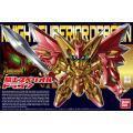 [400] Legend BB Knight Superior Dragon (SD) (Gundam Model Kits)