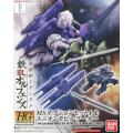 [Iron Blooded Orphans] HG 1/144 MS Option Set 4 N Union Mobile Worker