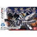 Gundam Barbatos DX (SD)