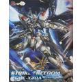 [Dragon Momoko] 1/100 MB Strike Freedom Gundam with Effect Part (MG)
