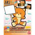 [015] HGPG 1/144 Petitgguy Rusty Orange & Placard
