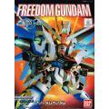 [257] BB Freedom Gundam