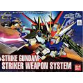 [259] BB Strike Gundam SWS