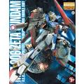 MG 1/100 MSZ-006 Zeta Gundam Ver.2.0