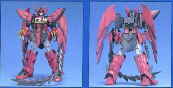 HG 1/100 Gundam Epyon