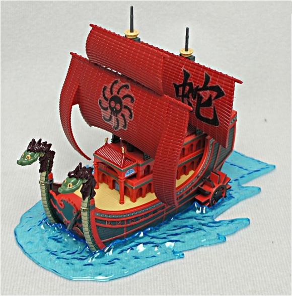 ONE PIECE [06] Nine Snake Pirate Ship