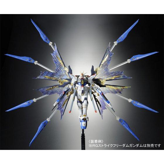 WING OF SKIES (RG SF GUNDAM EFFECT UNIT)