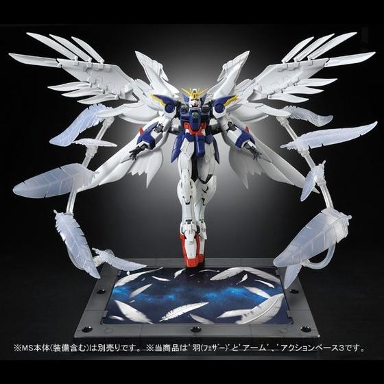 RG 1/144 Wing Gundam Zero EW for expansion effects unit
