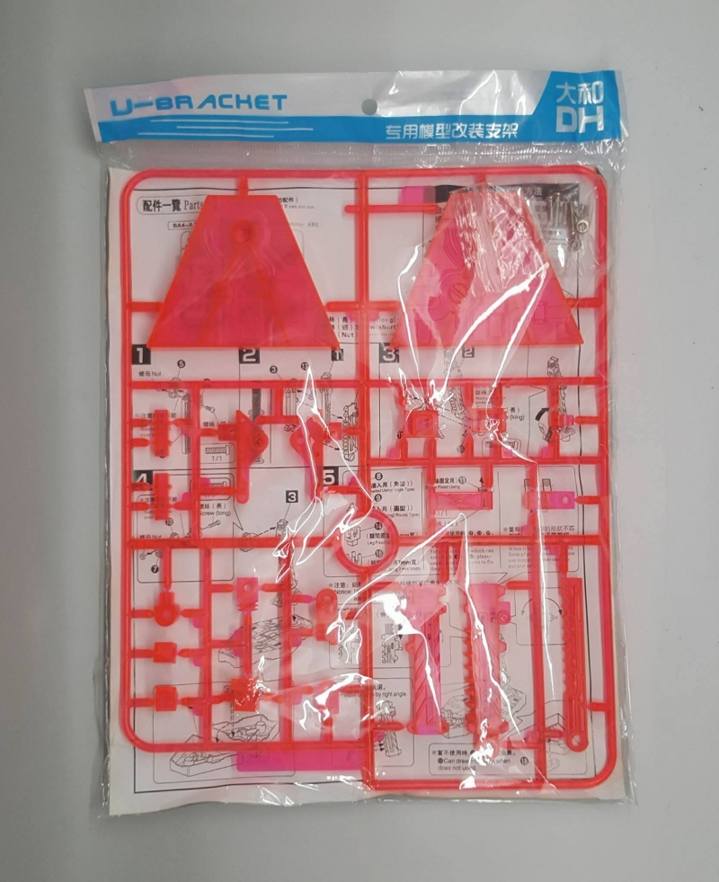 [DH] Action Base 2 (Neon Red) (1/144)