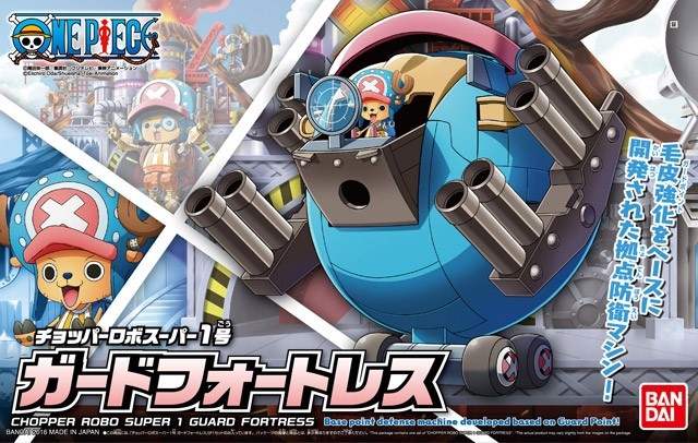 [One Piece] Chopper Robo Super ( 5 in 1)