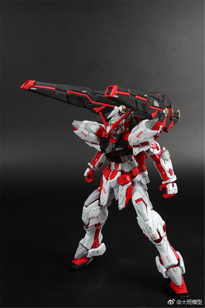 [Daban] MG 1/100 Gundam Astray Red Frame W/Mars Jacket ...