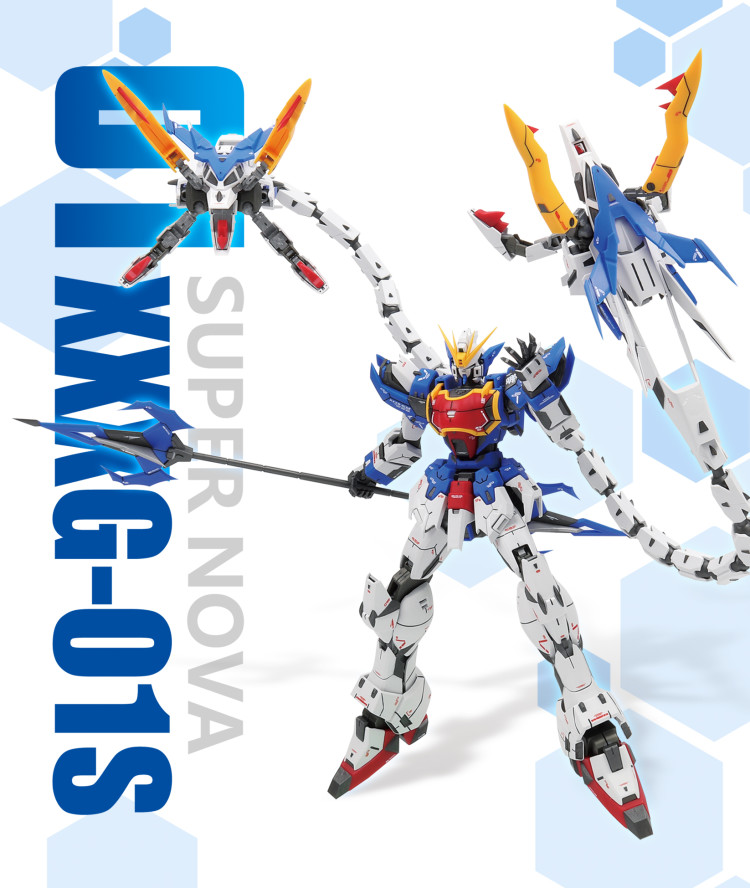 [Super Nova] 1/100 MG XXXG-01S Nataku Gundam (Blue ...