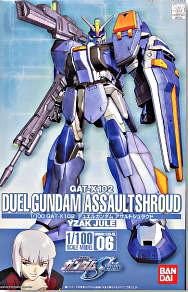 Duel Gundam Assault Shroud (1/100)