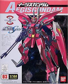 [03] FG 1/144 Aegis Gundam