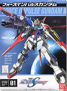 [01] FG 1/144 Force Inpulse Gundam